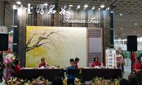 茶山採茶比賽