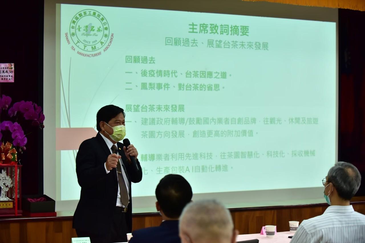 行政院農業委員會茶業改良場受託辦理茶葉品質檢驗及鑑識收費標準
