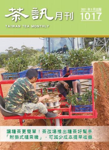 農民生活補貼作業規範